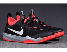 sale retailer 75fb9 d5fa9 Nike Zoom Crusader