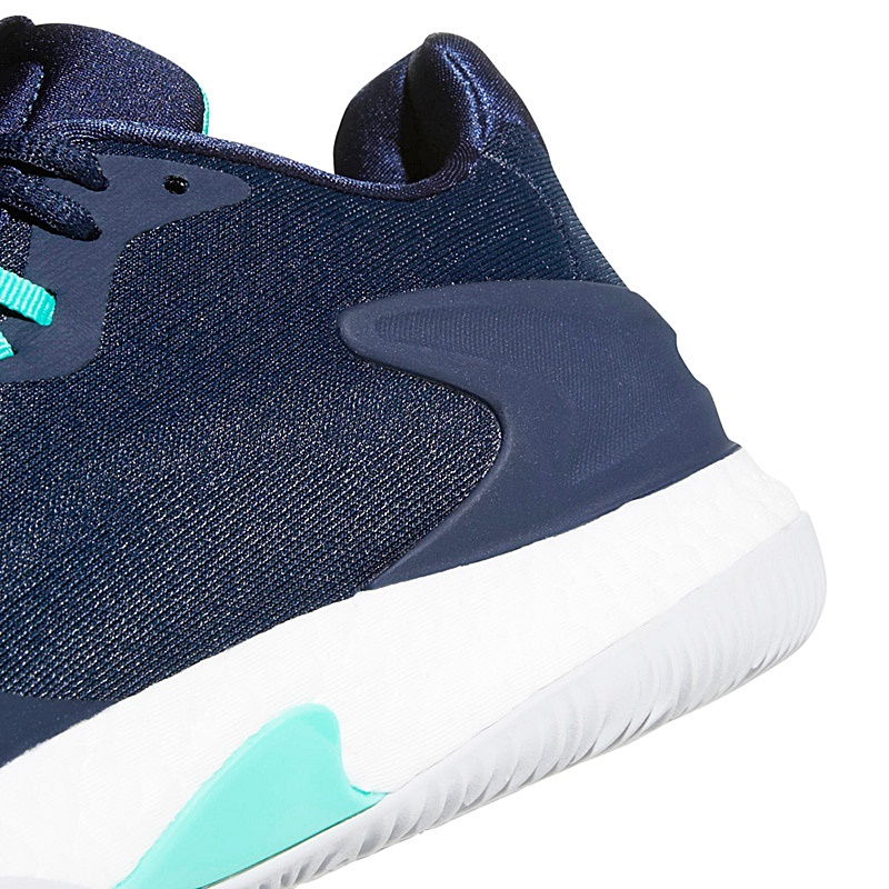 pretty nice 4d275 22744 ... Adidas CrazyLight Boost 2018