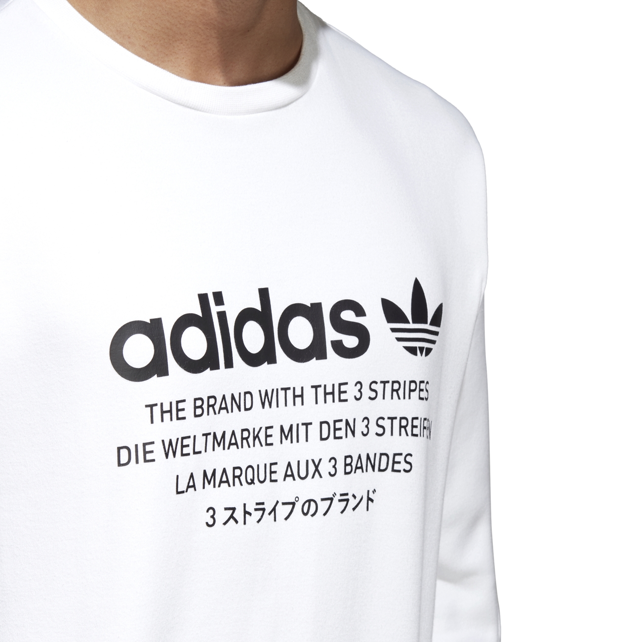 Adidas the brand with the 3 stripes